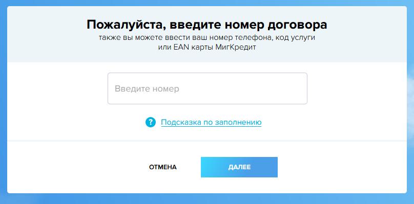 найти онлайн банк