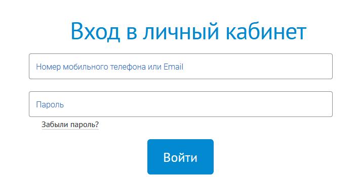 как взять кредит в сбербанке онлайн через приложение в размере 15000