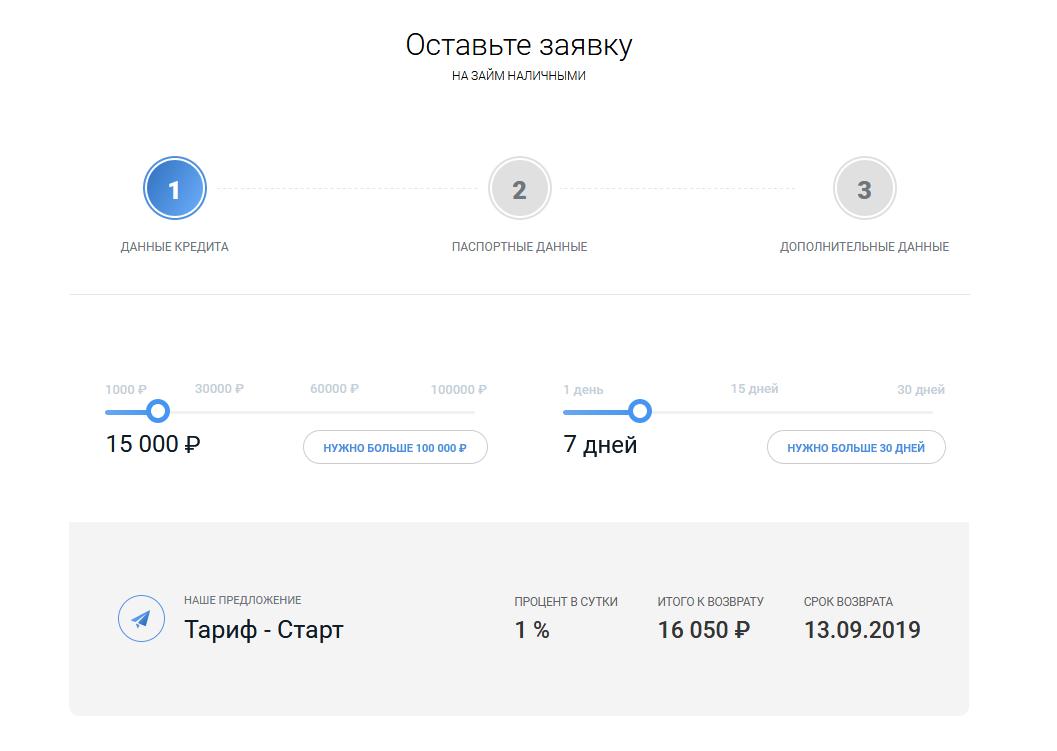 займ-экспресс официальный сайт тольятти деньги на банковский счет срочно