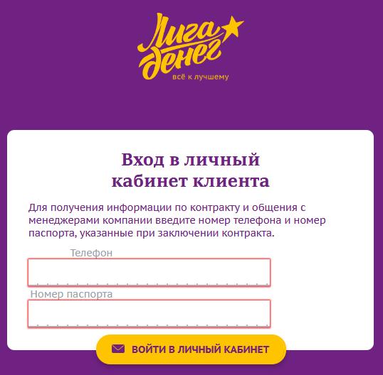 Кредит наличными ярославль без справки о доходах