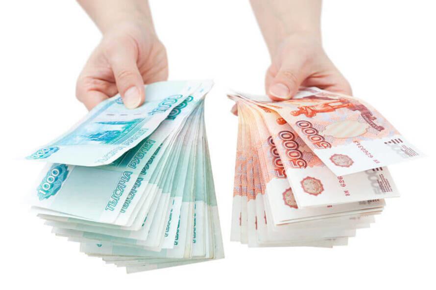 микрозайм на карту сбербанка онлайн без процентов 50000