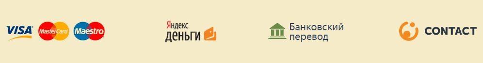 кредит 7 онлайн заявка на кредит наличными без справок и поручителей в