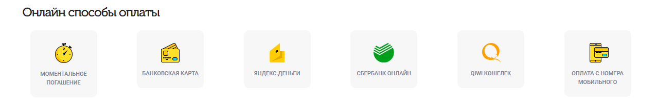 кредитная карта онлайн тинькофф