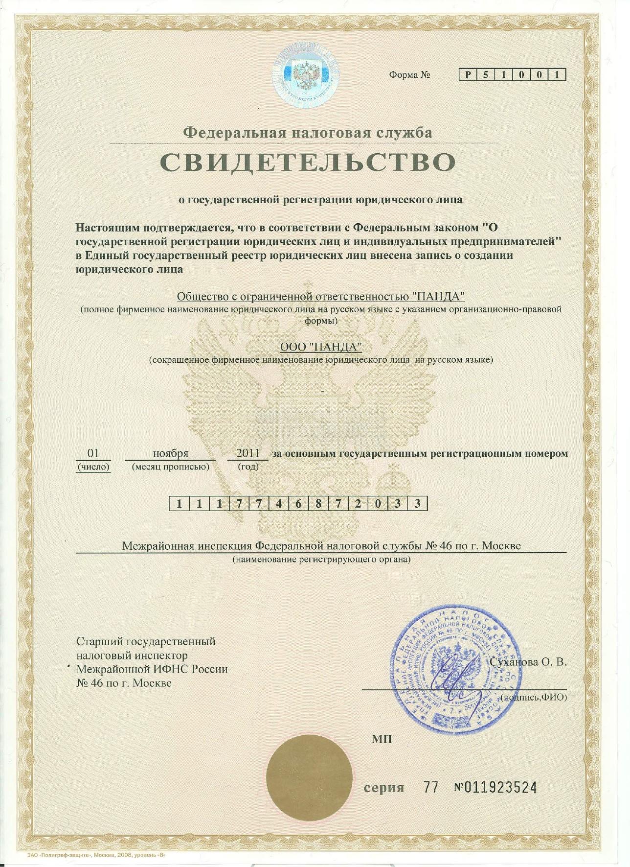 кредиты 50000 грн